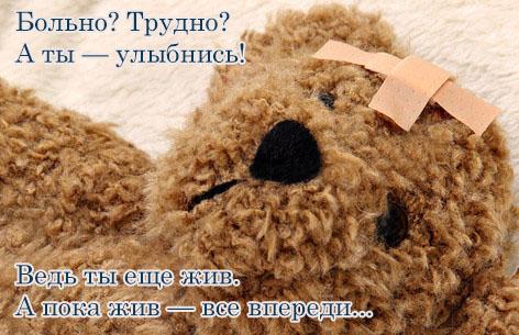 gipertoniya-tabletki-ot-golovnoy-boli
