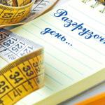 Правильное питание в разгрузочные дни