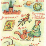 Что изучает ономастика?