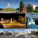 Брянск: история названия города
