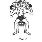 Гимнастика. Упражнения для осанки детям