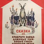 Мамин-Сибиряк: творчество для детей