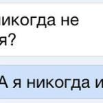 Слово «извиняюсь» в русском языке