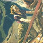 С. В. Рянгина: картина «Все выше»