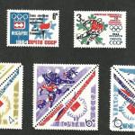 Марки СССР: тема «Спорт»