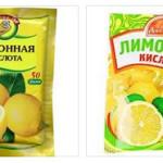 Как почистить машинку лимонной кислотой?