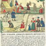 Лубочные картинки (русский лубок): значение слова, история происхождения, примеры