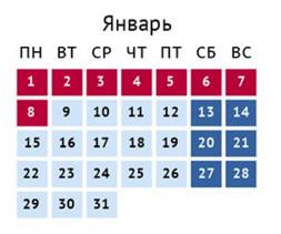 2017-11-13_100952