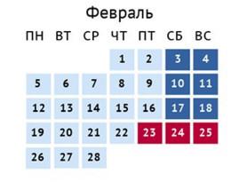 2017-11-13_100958