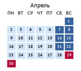 2017-11-13_101010
