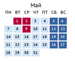 2017-11-13_101017