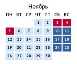 2017-11-13_101028