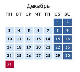 2017-11-13_101034